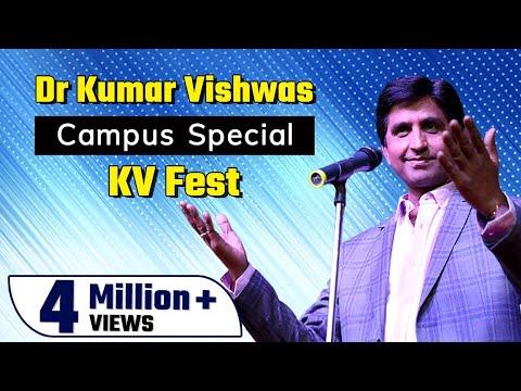 Campus Special | KV Archives | Sagar MP