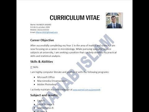 How To Make Simple Cv MS Word # part 1