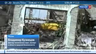 видео Атомная энергетика – Китай намерен сотрудничать с Казахстаном