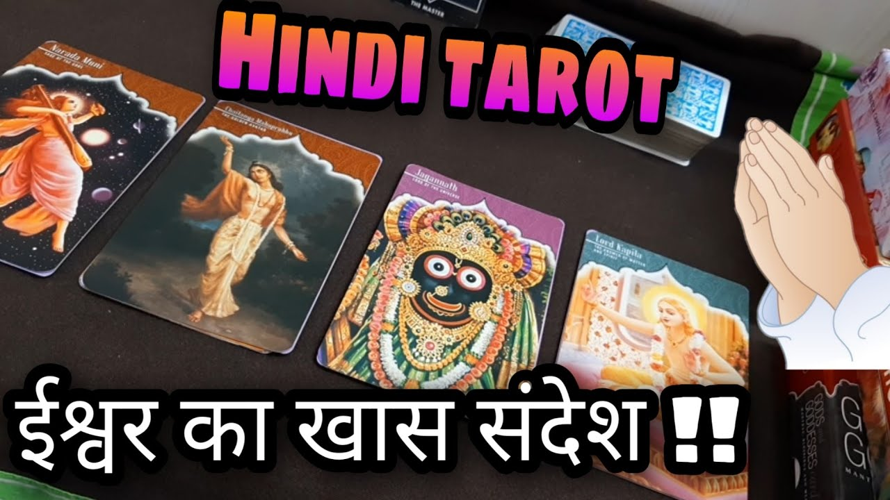 GOD MESSAGES FOR JULY 2020 HINDI | PICK A CARD JULY 2020 HINDI🔮JULY 2020 PREDICTION🔮
