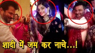 Sonam Kapoor, Anil kapoor and Sanjay kapoor were dancing at Akshay Marwah\'s wedding party!