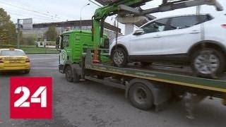 Парковочные войны: на что идут водители, чтобы остановить эвакуатор - Россия 24