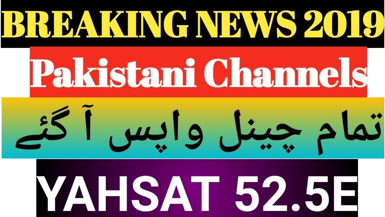 Pakistani Channel Added On Yahsat 52 5E Good News 2019