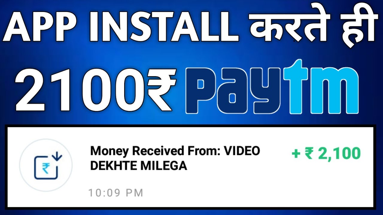 Install and Get Rs2100 Paytm Cash In Just 5 Minutes by Self Income