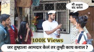 मतदान स्पेशल नमस्कार पाहूणं Election Special Namaskar Pahuna Episode 3 Brand Marathi