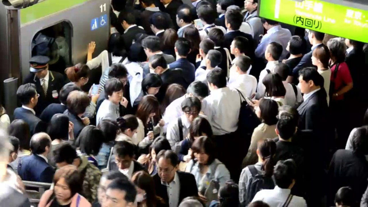 Un Wycadémiste au Japon: Joies de la vie quotidienne japonaise Maxresdefault