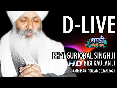 D-Live-Bhai-Guriqbal-Singh-Ji-Bibi-Kaulan-Ji-From-Amritsar-Punjab-30-Jan-2021