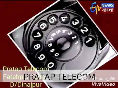 News for telecom services by Pratap Telecom