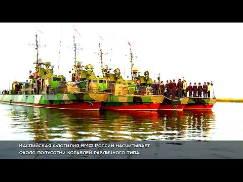 Каспийское море | Спецпроект | Телеканал «Страна»