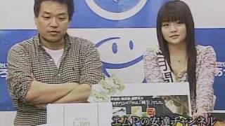 2010年3月20日夜遊びメールバトル金曜 朝川ことみ.