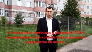 видео Капремонт по-ярославски. Эпизод 2. Неделю спустя