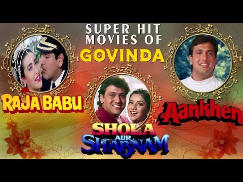 Hindi Comedy Movies of Govinda | Raja Babu | Shola Aur Shabnam | Aankhen | 3 Movies in One |Showreel