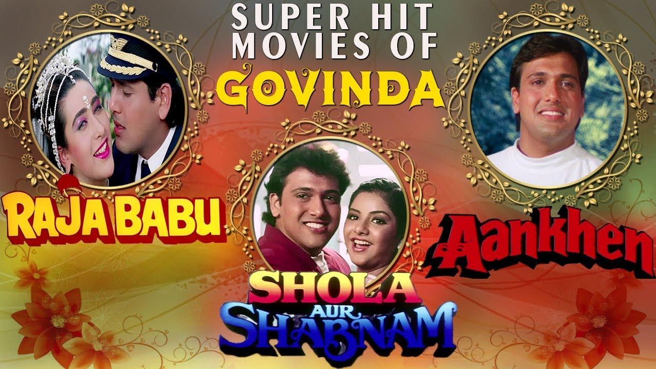 raja babu 1994 full movie download hd