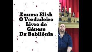 Download lagu Luciferianismo 85 Enuma Elish MP3