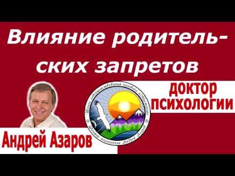 Низкая самооценка и страх остаться одной Позиция жертвы Андрей Азаров