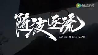 [中国篮球]中国野球纪录片 随波逐流 Vol2 李本森出演