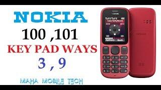 NOKIA 100,101 ( 3,9 )KEYPAD NOT WORKING SOLUTION 100%