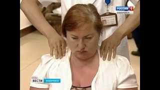 Вести-Хабаровск. Китайская иглотерапия
