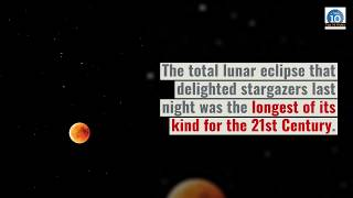 Blood Moon..Know about Longest Lunar Eclipse in 20th Century