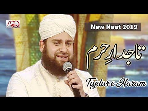 Tajdar-e-Haram | Hafiz Ahmed Raza Qadri | New Ramzan Naat 2019