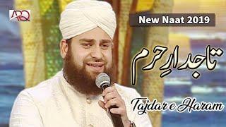 Download Video Tajdar-e-Haram   Hafiz Ahmed Raza Qadri   New Ramzan Naat 2019 MP3 3GP MP4