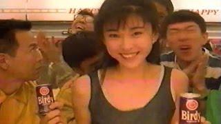 1995年ごろのペプシの缶コーヒーバーディーのCMです。根津甚八さんが出...