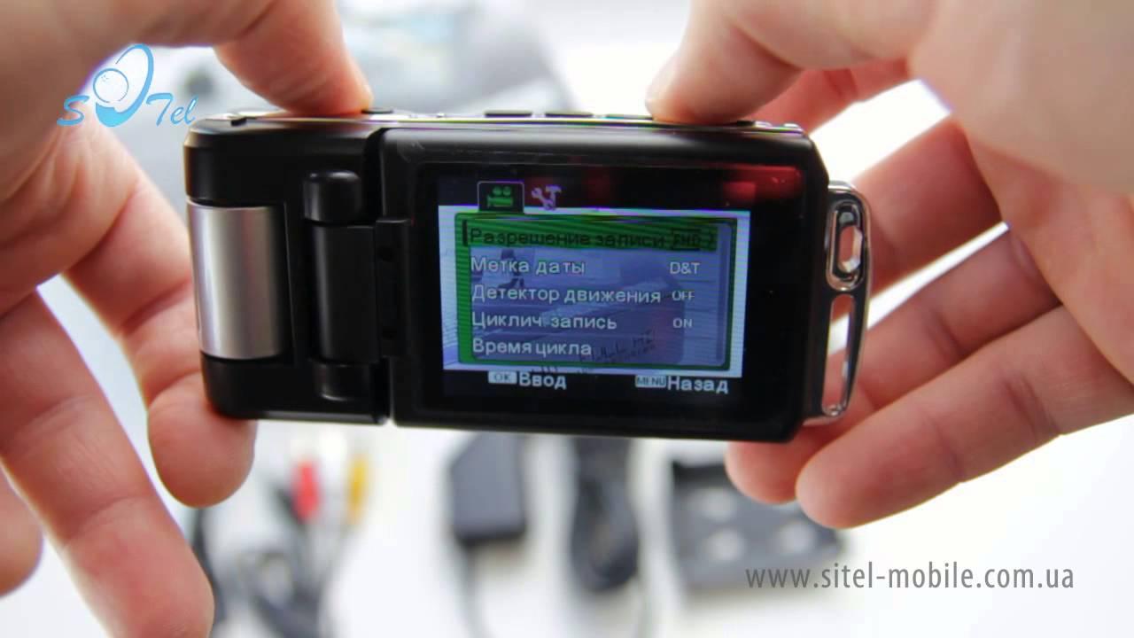 resultado de imagen para f900lhd