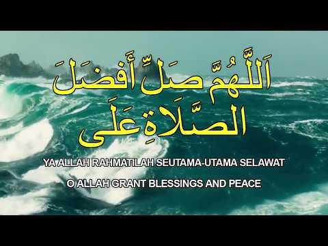 Asmaul Husna اسما الحسنا   Hijjaz  Malaysia Dan English Translate
