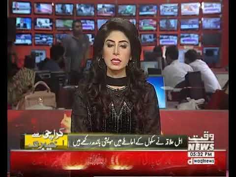 Karachi Say Khyaber Tak 28 February 2018