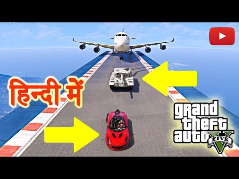 GTA 5 - Can a Rocket Car Pull Biggest Vehicle in GTA 5 | HINDI/URDU