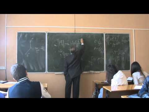 Курс общей физики - том 2 - Электричество и магнетизм