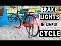 BRAKE LIGHTS IN SIMPLE CYCLE :)
