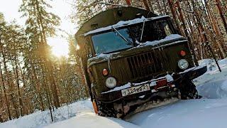 Ночёвка в автодоме ГАЗ 66 в -30.