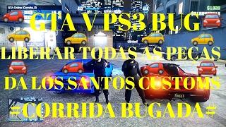GTA V Online PS3 - Glitch Corrida bug / Liberando peças da Los Santos Custom.