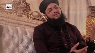 Gambar cover DUROOD-E-TAJ - AL HAAJ HAFIZ MUHAMMAD TAHIR QADRI - OFFICIAL HD VIDEO - HI-TECH ISLAMIC