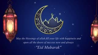 GCC Exchange wishes you all Eid Mubarak   Ramadan Kareem 2018.