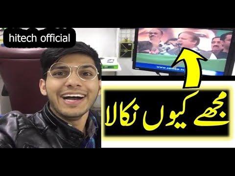 Mujhe Kyun Nikala? | Funny Video by hitech official thumbnail