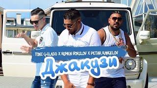 Download lagu Rumen Borilov X Toni G-Class X Petar Rangelov - Dzhakuzi 2020