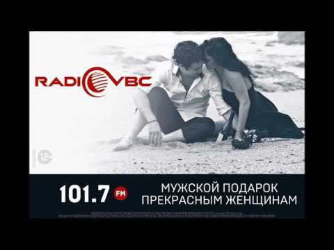 Радио Romantika, слушать онлайн на