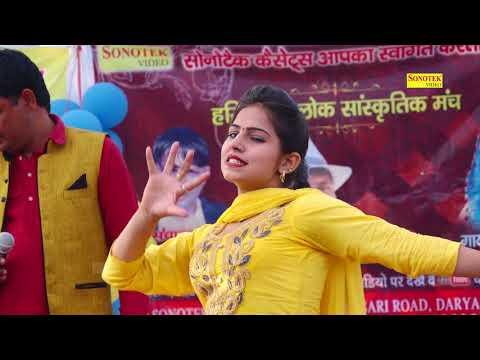 Live Show Haryanvi Dance 2018 | Husan Haryane Ka | Shreya Chaudhary | Latest Stage Dance