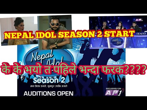 Nepal idol season 2, audition start ...On ap1 hd television, ap1 hd