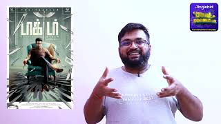 Doctor review by prashanth