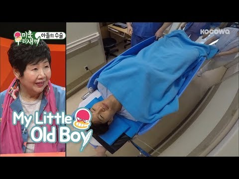 Kim Jong Kook Went Under Surgery Right After He Moved Out [My Little Old Boy Ep 81]