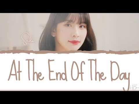 At the end of the day SEOLA