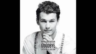 Nikita Burshteyn- Goodbye