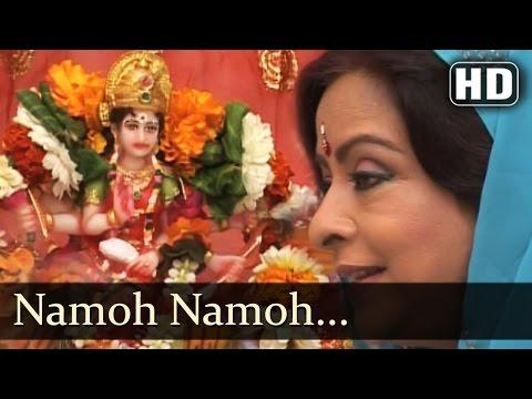 Namoh Namoh Durge Sukhkarni - Astha Ki...