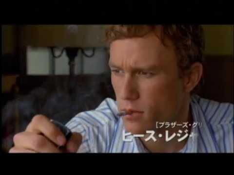 画像: 映画「ブロークバック・マウンテン」日本版劇場予告 youtu.be