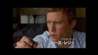 原題「Brokeback Mountain」2005年 アメリカ 2005年ヴェネツィア国際映...