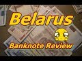 Pile of Belarus Banknotes Review