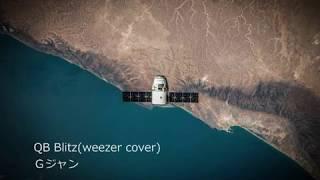 QB Blitz(Weezer cover)